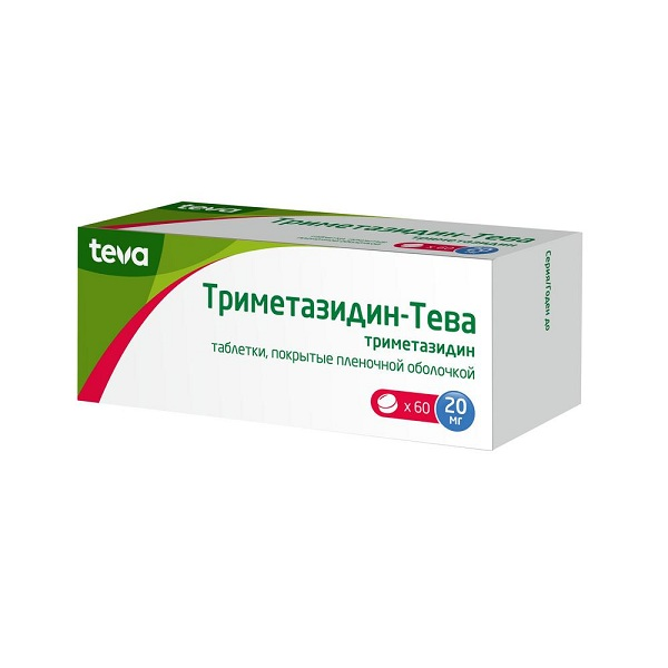 Триметазидин-Тева таблетки 20мг №60