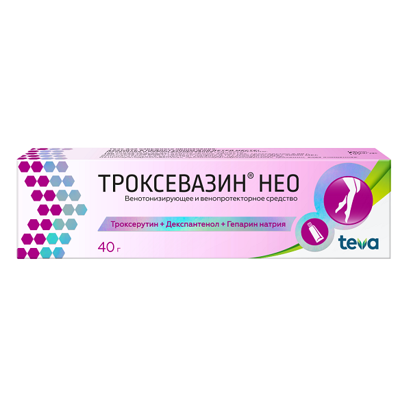 Троксевазин Нео гель (туба 40г)