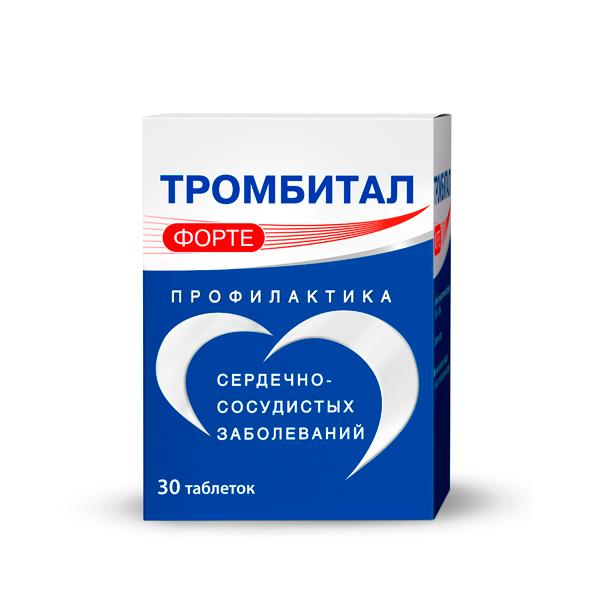 Тромбитал форте таблетки 150мг+30,39мг №30