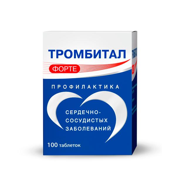 Тромбитал форте таблетки 150мг+30,39мг №100