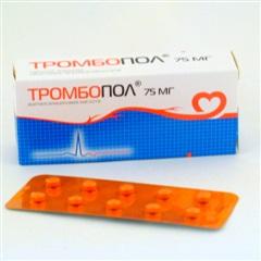 Тромбопол (таб. п/о 75мг №30)