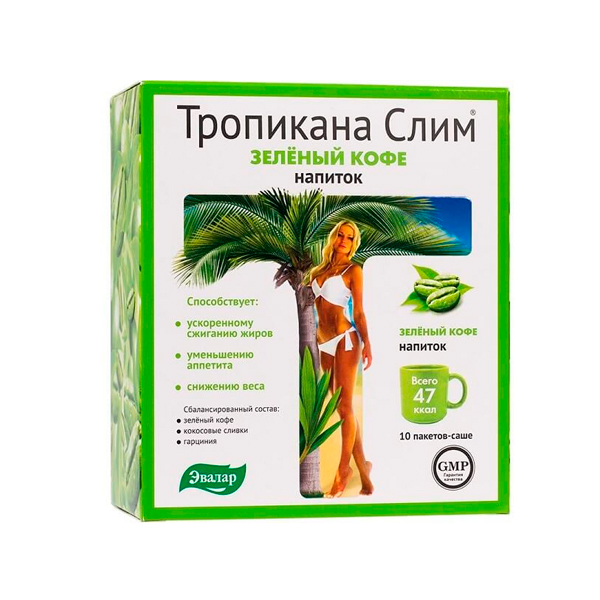 Тропикана слим зеленый кофе саше №10