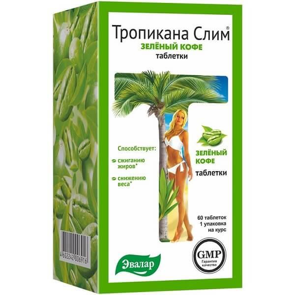 Тропикана слим зеленый кофе таблетки №60