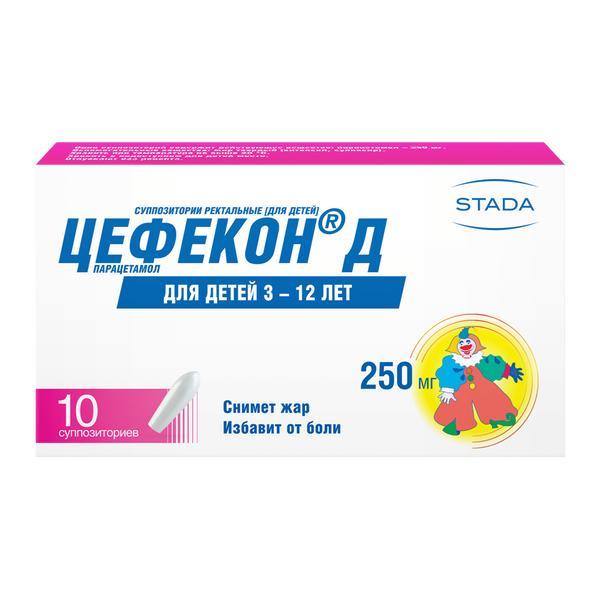 Цефекон Д (супп. 250мг №10)