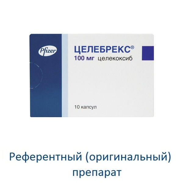 Целебрекс (капс. 100мг №10)