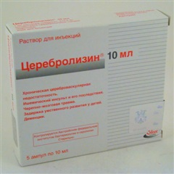Церебролизин ампулы 10мл №5