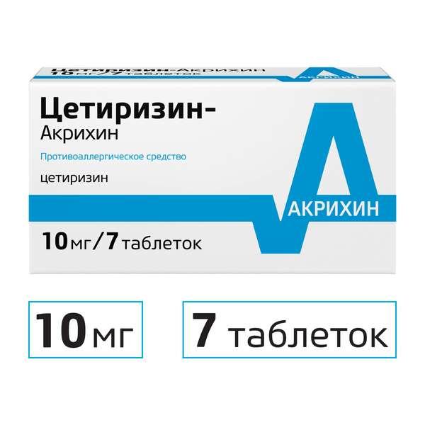Цетиризин-Акрихин (таб.п.пл/об.10мг №7)