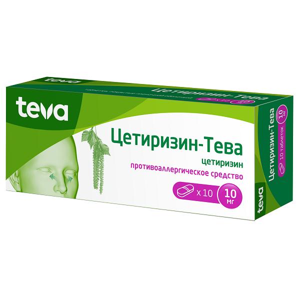 Цетиризин-Тева таблетки 10мг №10