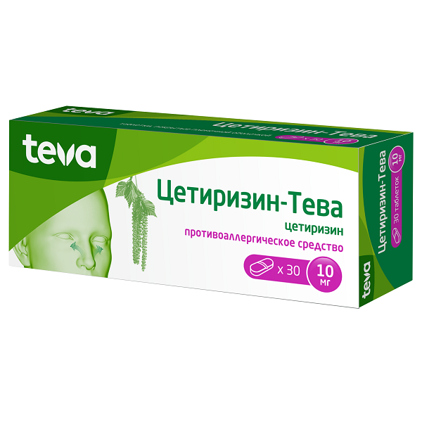 Цетиризин-Тева таблетки 10мг №30