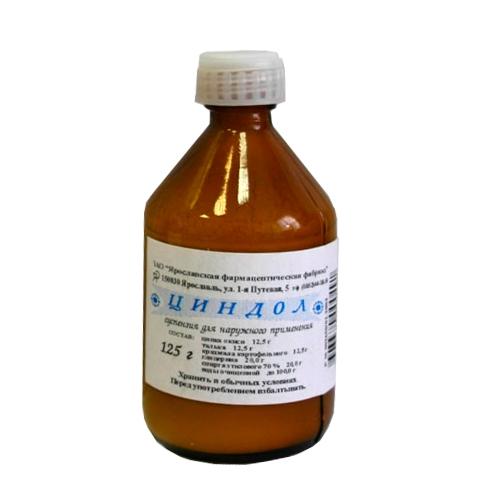 Циндол (фл. 125г)