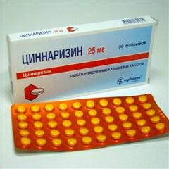 Циннаризин (таб. №50)