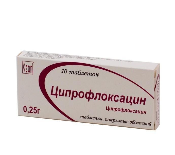 Ципрофлоксацин (таб.п.пл/об.250мг №10)