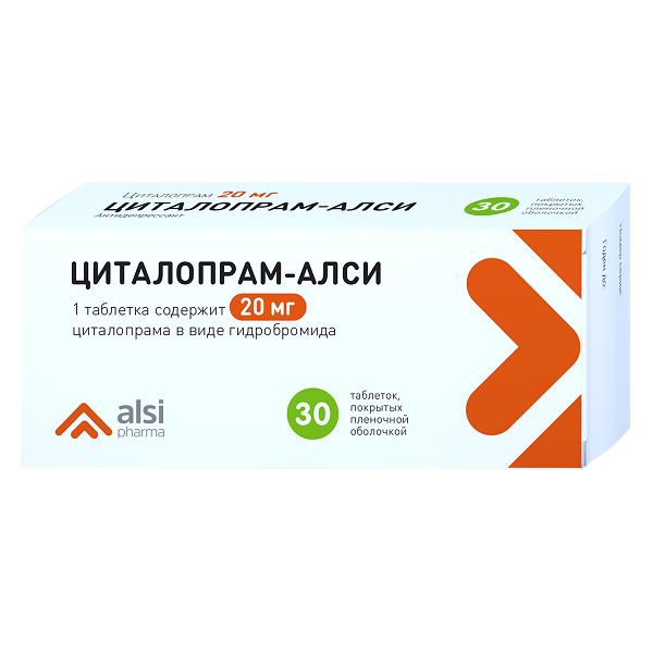 Циталопрам таблетки 20мг №30