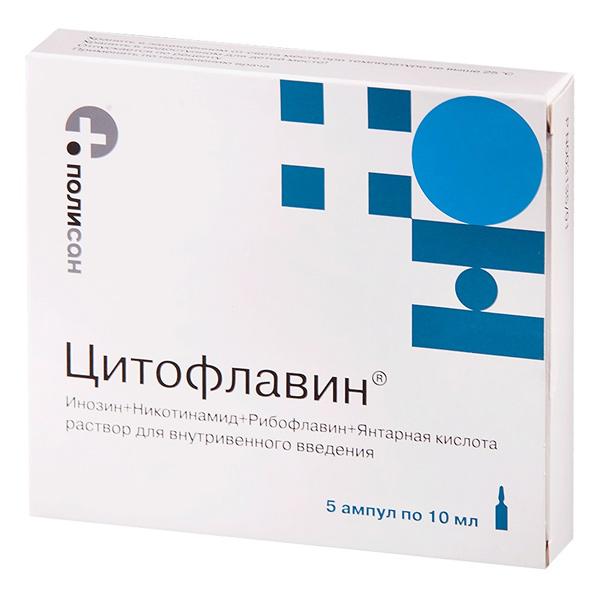 Цитофлавин (амп. 10мл №5 (уп. темн. ст. конт. ячейковая))