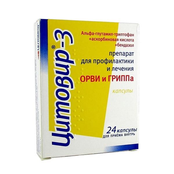 Цитовир-3 (капс. №24)