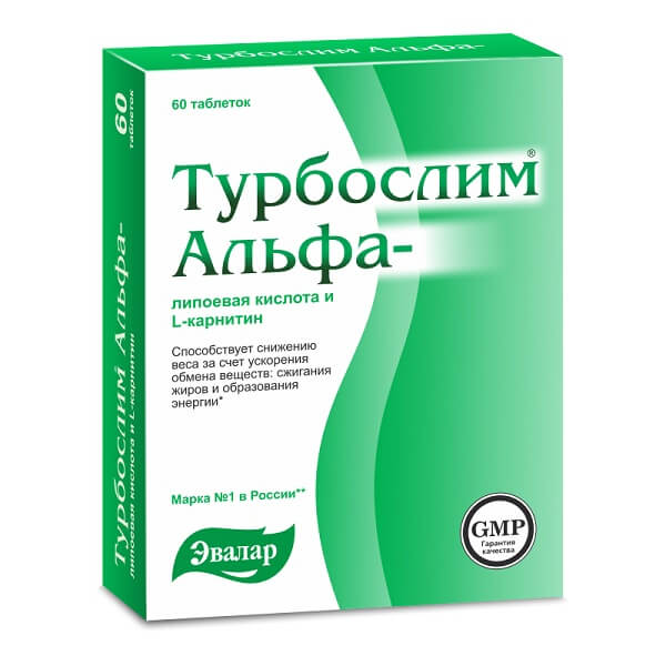 Турбослим Альфа-липоевая кислота и L-карнитин таблетки 0,55г №60 фото