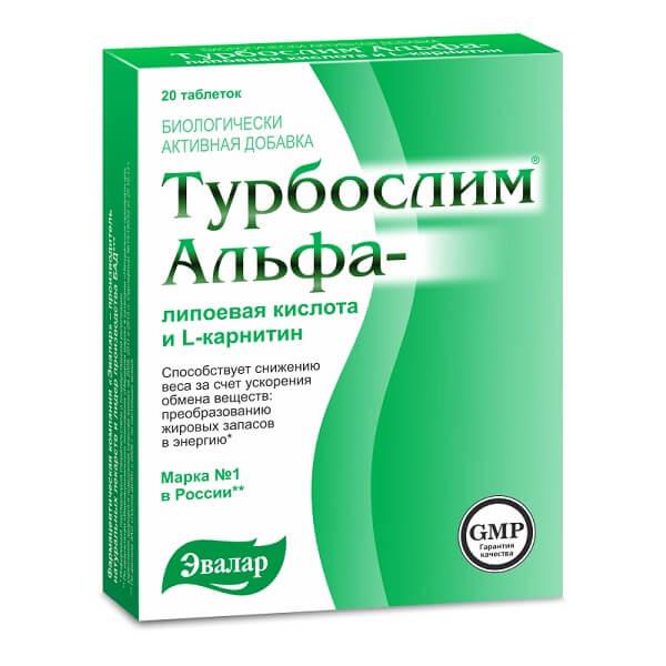 Турбослим Альфа-липоевая кислота и L-карнитин таблетки №20