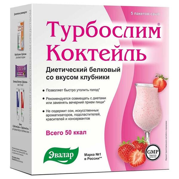 ТурбослимДиетический коктейль саше 24г №5