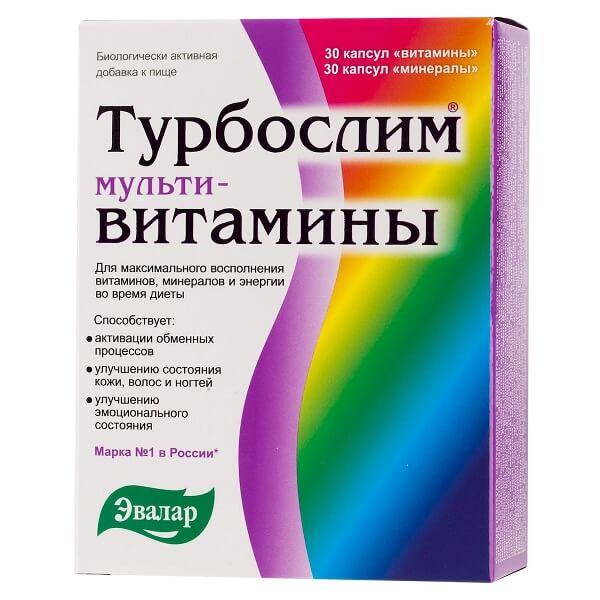 Турбослим Мультивитамины капсулы №60
