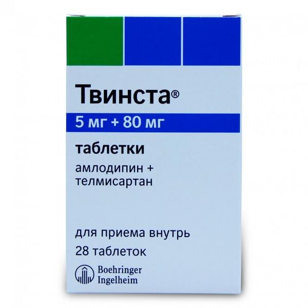 Твинста (таб. 5мг+80мг № 28)
