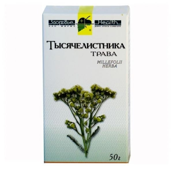 Тысячелистника трава (50г)