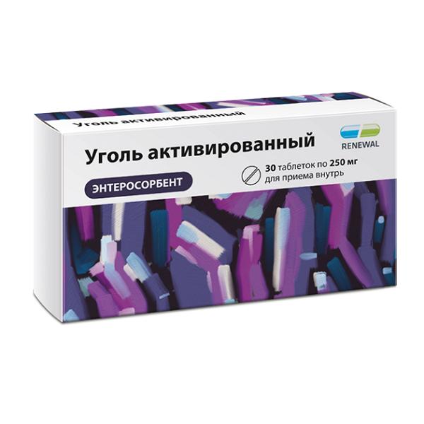 Уголь активированный таблетки 250мг №30