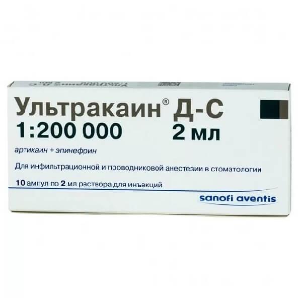 Ультракаин Д-С ампулы 2мл №10