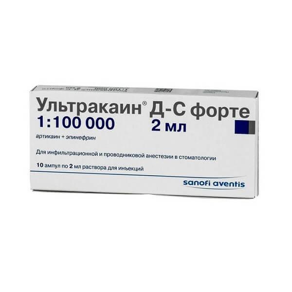 Ультракаин Д-С Форте ампулы 2мл №10