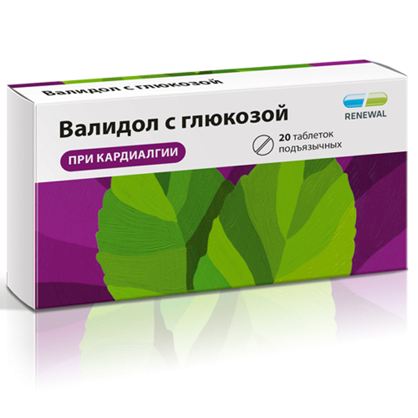 Валидол с глюкозой (таб. 60мг №20)