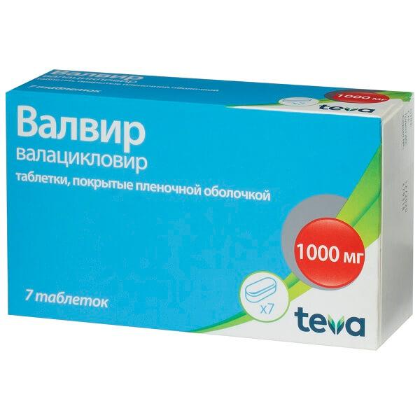 Валвир таблетки 1000мг №7