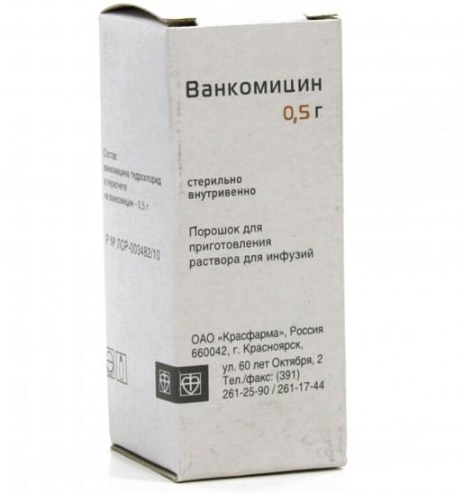 Ванкомицин (фл. 1г в/в пор.)