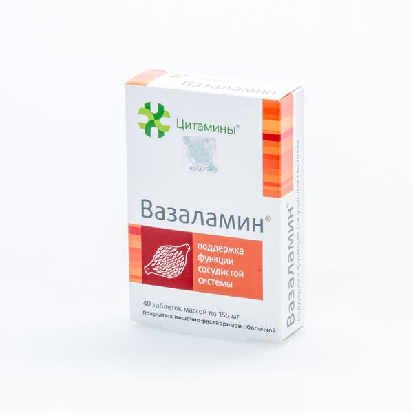 Вазаламин (БиоРегулятор сосудов) (таб. п/о 0,155г №20х2)