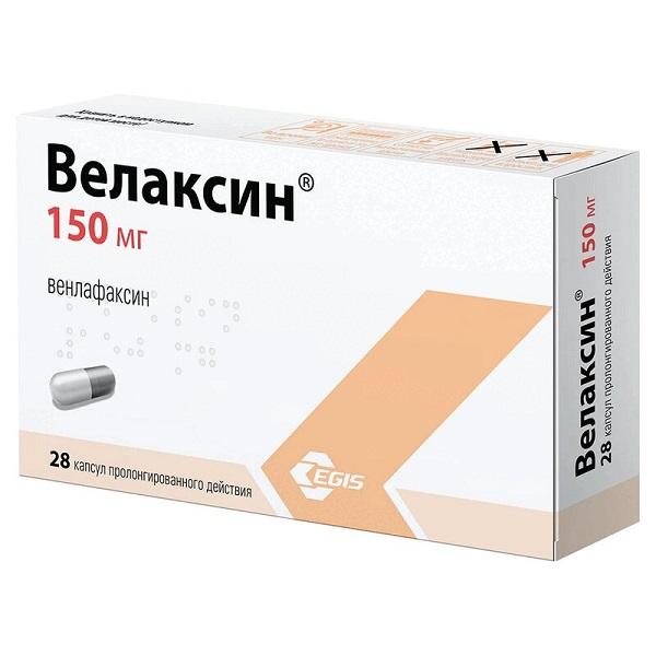 Велаксин (капс. пролонг. действ. 150мг №28)