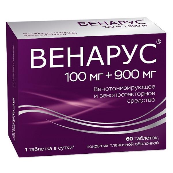 Венарус (диосмин+геспередин) таблетки 1000мг №60