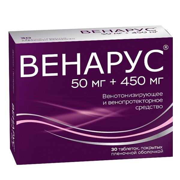 Венарус (диосмин+геспередин) таблетки 500мг №30