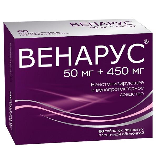 Венарус (диосмин+геспередин) таблетки 500мг №60