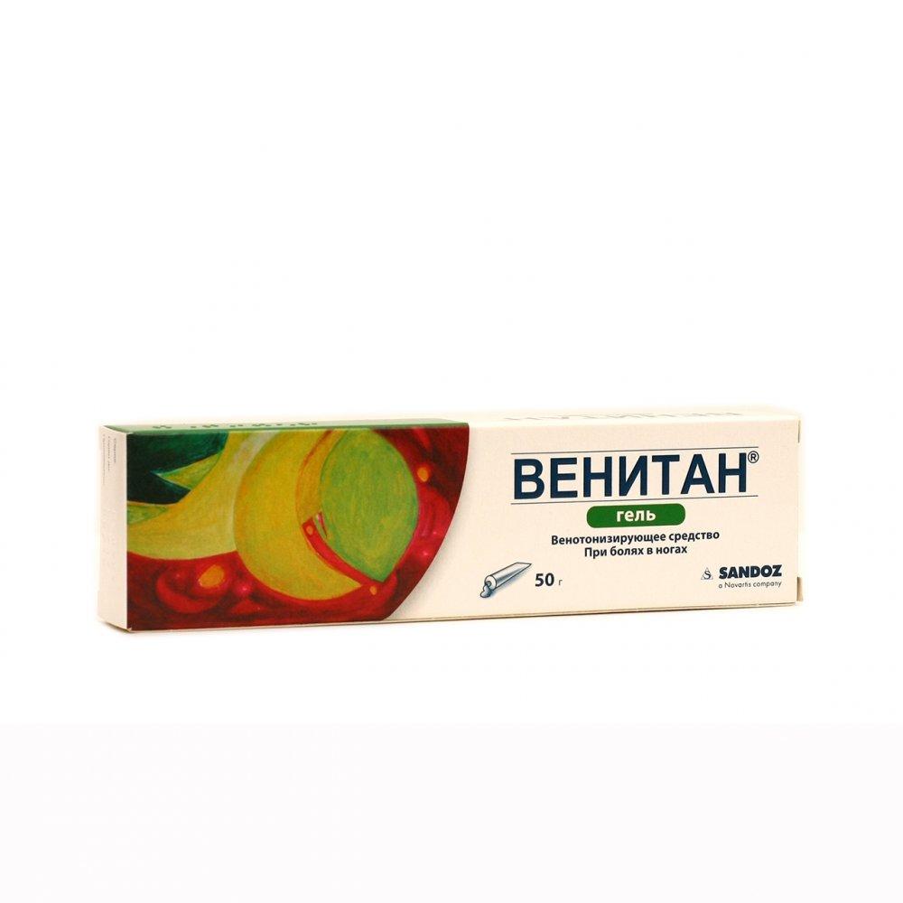 Венитан гель (туба 1% 50г)