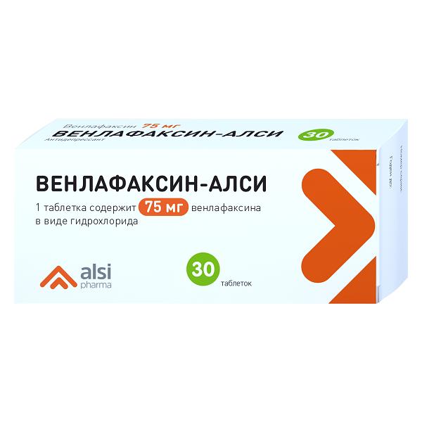 Венлафаксин (Велаксин) таблетки 75мг №30