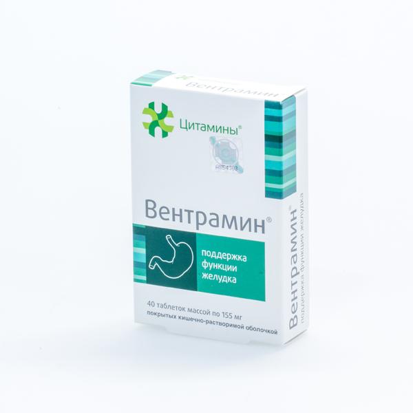 Вентрамин Цитамины таблетки 10мг №40 фото