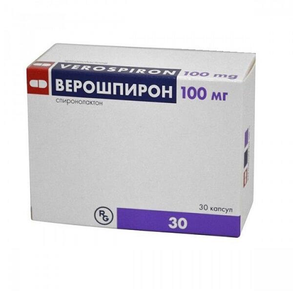 Верошпирон (капс. 100мг №30)