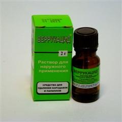 Веррукацид (от бородавок и папил.) (фл. 2г)