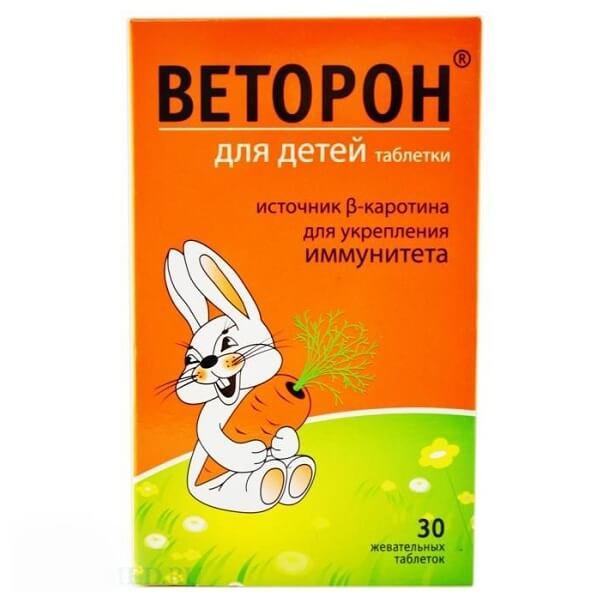 Веторон (таб. жев. д/детей №30)