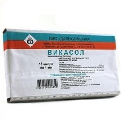 Викасол (амп. 1% 1мл №10)