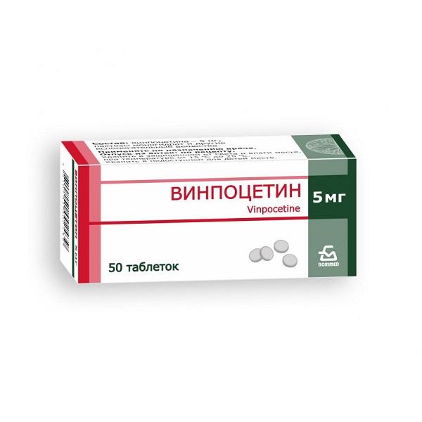 Винпоцетин (таб. 5мг №50)