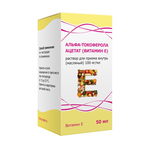 Витамин Е (токоферола ацетат) (фл. 10% 50мл)