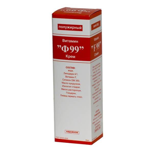 Витамин F99 крем (полужирный 50мл)
