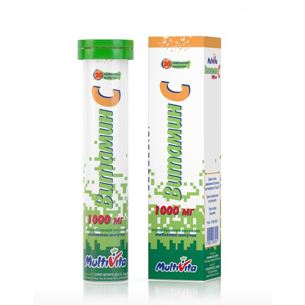 Витамин С таблетки шипучие 1000мг №20
