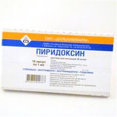 Витамин В6 (пиридоксина г/х) (амп. 5%