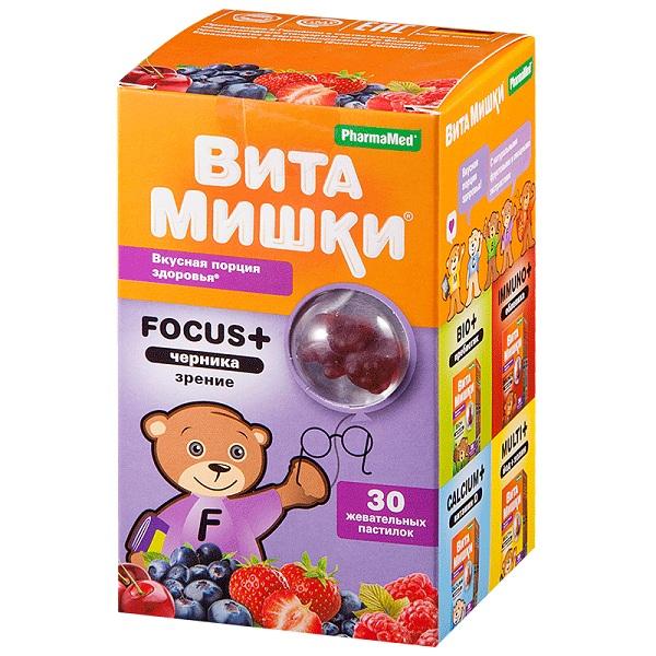 Витамишки Фокус+черника (пастилки жев. №30)