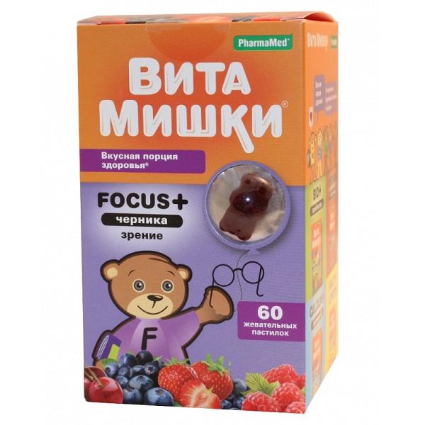Витамишки Фокус+черника (пастилки жев. №60)